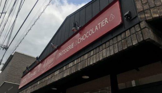秋津にある洋菓子屋「ロートンヌ(L'Automne)」。「秋」の雰囲気を感じられるお店で美味しいスイーツを堪能!【スイーツ】