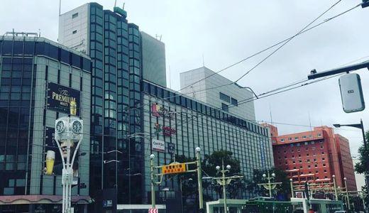 【帰宅報告】北海道から東京に戻りました!【北海道旅日記】