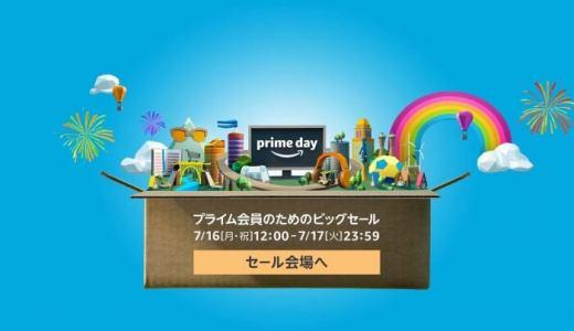 Amazonプライムデーで「ザバス ウェイトダウン」をゲット。ボディメイクを再開します!【ショッピング】