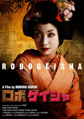 robo_geisha_xlg