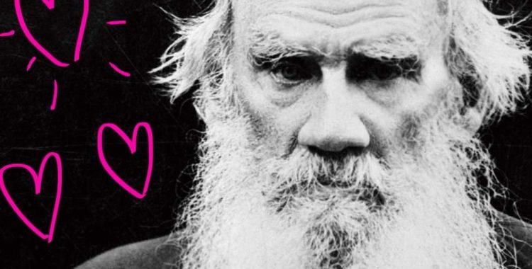 We Heart 'Tash Hearts Tolstoy' by Kathryn Ormsbee!