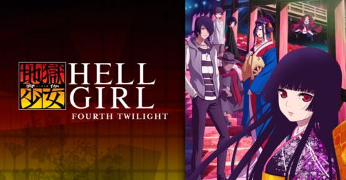 Summer Anime 2017 Hell Girl: Fourth Twilight