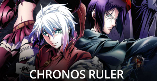 Summer Anime 2017 Chronos Ruler