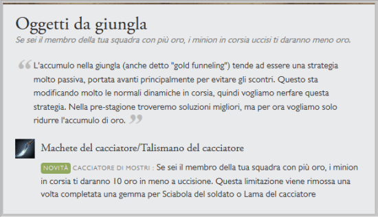 League of Legends Patch 8.14 Oggetti Machete