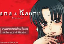 Nana & Kaoru