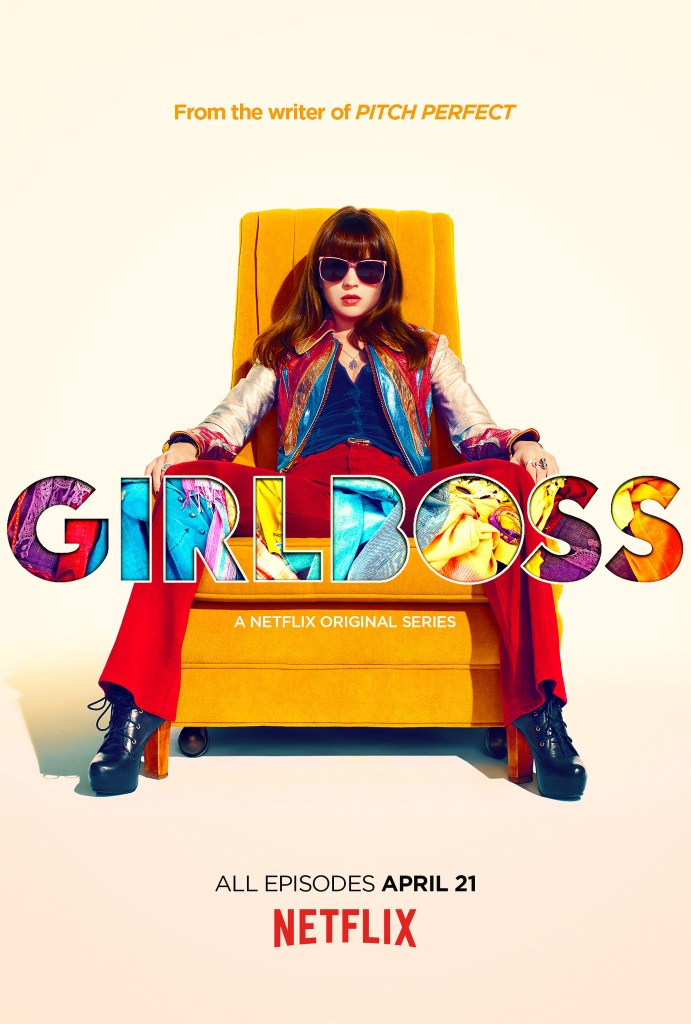 girlboss - netflix
