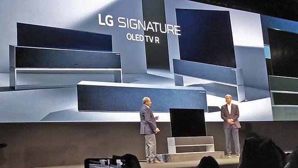 LG OLED TV CES