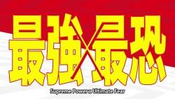 One-Punch Man: Trailer seconda stagione