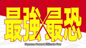 One-Punch Man: Trailer seconda stagione