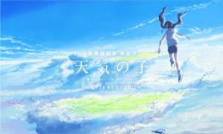 Nuove immagini dal prossimo film di Makoto Shinkai, regista di Your Name