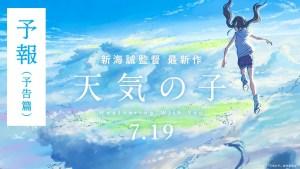Tenki no Ko: Weathering With You, il Trailer del nuovo film di Makoto Shinkai