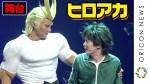My Hero Academia: Ultra Stage, Clip dello spettacolo live-action