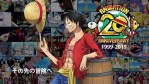 One Piece, il video che celebra il 20 anni dell'Anime