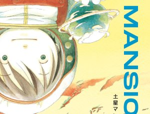 DOSEI MANSION volume 4 - Bao Publishing