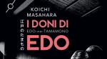 I doni di Edo, il nuovo volume della linea Aiken