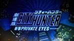City Hunter - Private Eyes, Al Cinema a Settembre