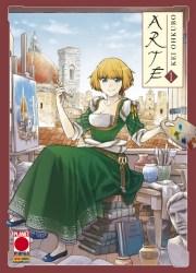 arte kei ohkubo anime planet manga