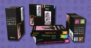 IL BIZZARRO UNIVERSO DI HIROHIKO ARAKI COMPLETE BOX: un'edizione di lusso per veri fan