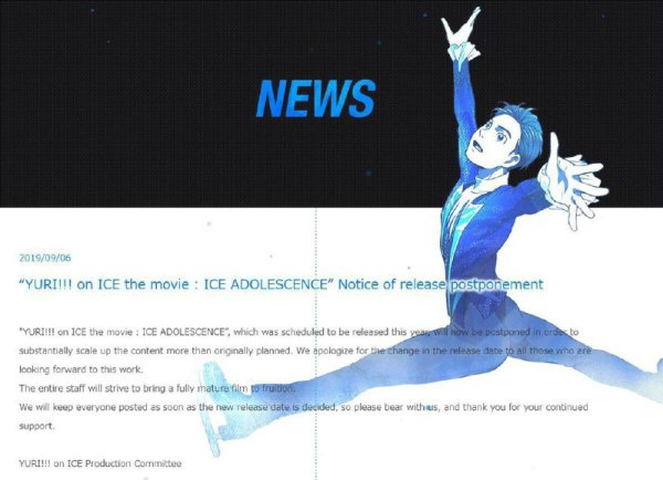 yuri on ice ice adolescence mappa olimpiadi
