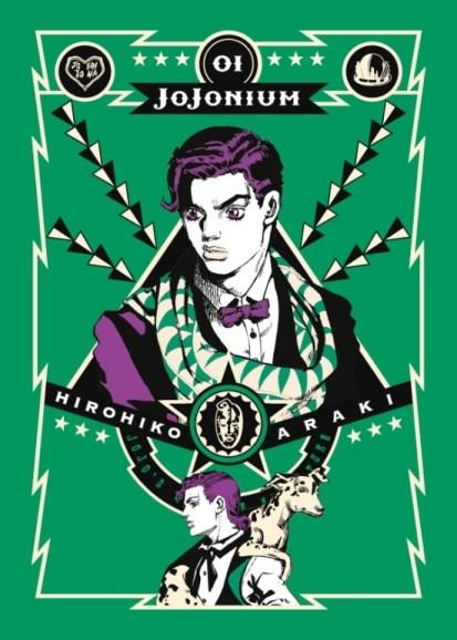 jojonium jojo hirohiko araki star comics phantom blood