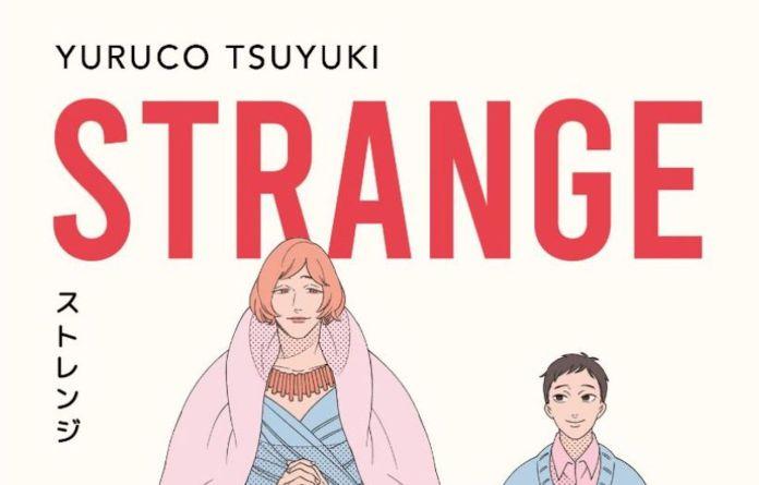 strange bao