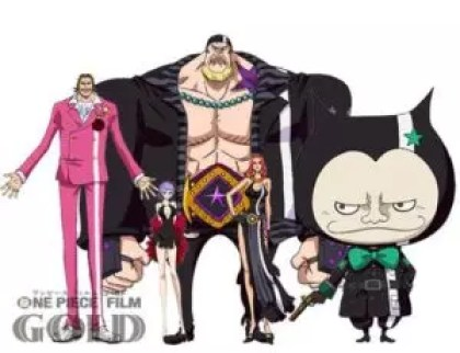 Gild ha la giacca rosa