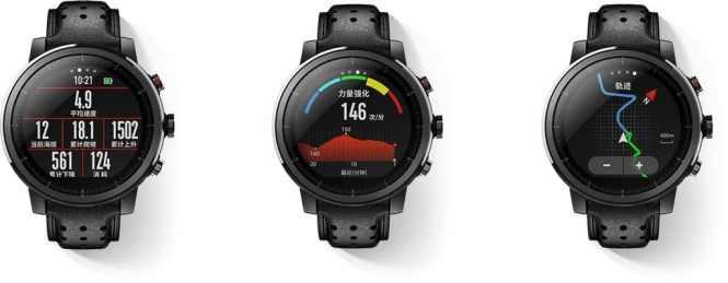 Xiaomi-Amazfit-Watch-2S-1024x400