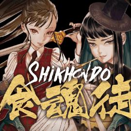 Shikhondo: Soul Eater – In arrivo su PS4, Xbox One e Switch