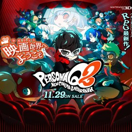 Persona Q2 –  New Cinema Labyrinth per Nintendo 3DS