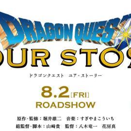 Pubblicato il trailer di Dragon Quest: Your Story