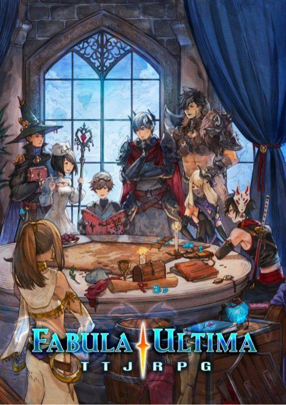 Fabula Ultima Art 2