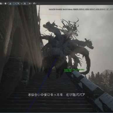 Resident-Evil-8-Boss-Leak-2-1024x572