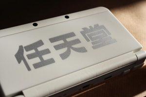Der New 3DS Ambassador sieht schick aus.