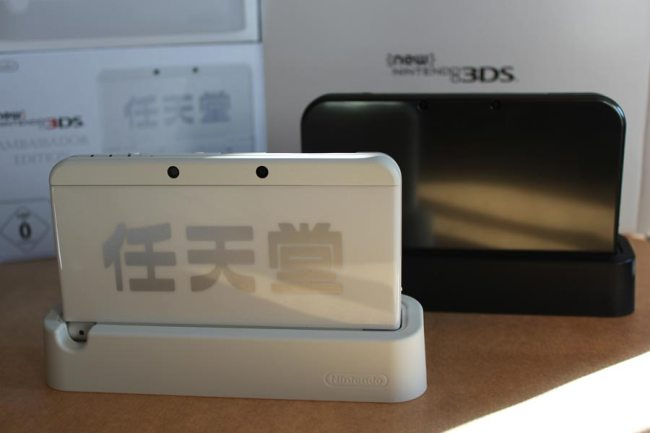 Ich empfehle die Ladestationen für den New 3DS. Platzsparend und schick.