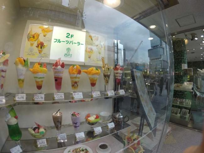 Japanisches Essen Eiscreme Fake Food