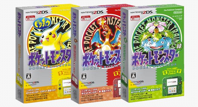 Pokémon 2DS Japan Release