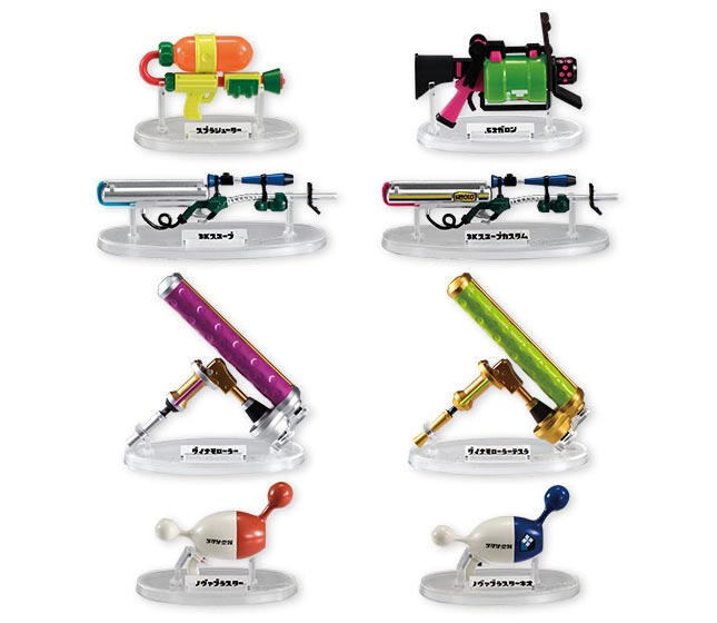 Splatoon Merchandise Waffen Figuren