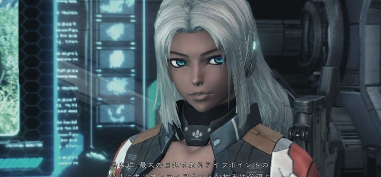 Xenoblade Chronicles X Stream Ankündigung Twitch Trailer