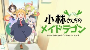 How Miss Kobayashi's Dragon Maid Made You Feel Things With Its Subtle Love Story