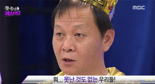0314-Woo-Hyeon
