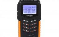 SainSonic RST599 Dual Band 136-174/400-520MHz Two-Way Ham Radio IP66 Waterproof
