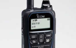 New release of PoC transceiver ICOM IP501H