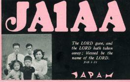 Past Japan Amateur Radio League Vice Chair Hisao Shono, JA1AA, SK