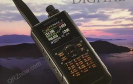 Kenwood D-STAR – Tribander 144/220/440 MHz
