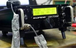 Baofeng UV-7300 Ham radio HF Transceiver  – Its Fake