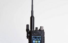 Tadiran SDR-7200HH