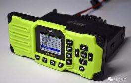 VERO China New Arrival: 40 Watts Dual Band Mobile Radio VR-6900 With Band Scope and APRS Display