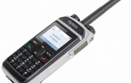 Hytera AR-685 Handheld UHF, FM, DMR, GPS, 1 watt / 4 watts