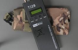 TJ2B 2015 HF SSB CW Handheld Transceiver