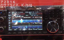 New Icom IC-7651 [ Video ]